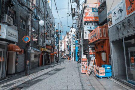 Quali Farmaci Non Si Possono Portare In Giappone